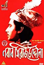 Nawab Sirajuddaula