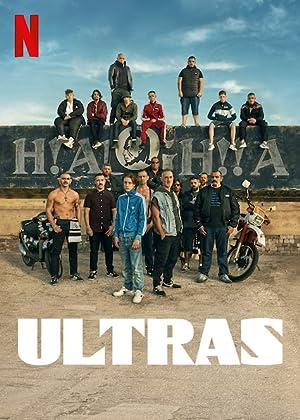 Ultras อุลตร้า