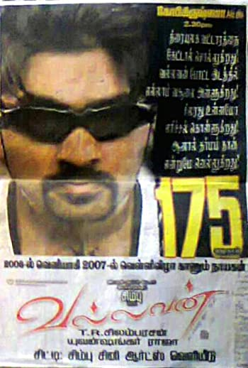 Vallavan (2006)