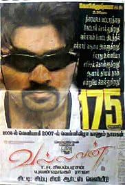Vallavan Poster