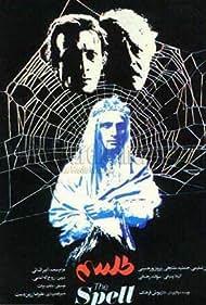 Telesm (1987)