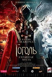 Gogol. A Terrible Vengeance Poster