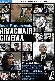 Armchair Cinema (1973)