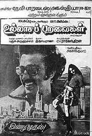 Ullasa Paravaigal Poster