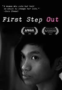 itunes movies downloads First Step Out [hd1080p]