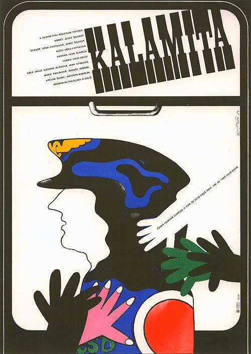 Resultado de imagem para Kalamita, 1982 poster