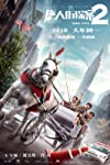 China Box Office: 'Operation Red Sea' Rises to Top Spot
