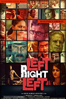 Left Right Left (2013)