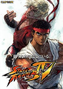 The notebook movie downloadable Street Fighter IV Japan [WEBRip]
