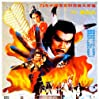Xin xi you ji (1987) with English Subtitles on DVD on DVD
