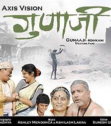 Gunaaji (2014)