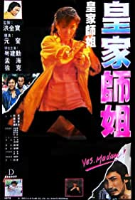 Michelle Yeoh in Huang jia shi jie (1985)