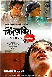 Piprabidya Poster