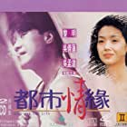 Do see ching yuen (1994)