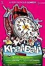 Khallballi: Fun Unlimited Poster