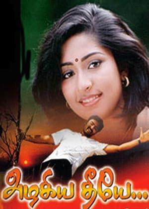 Radha Mohan Azagiya Theeye Movie