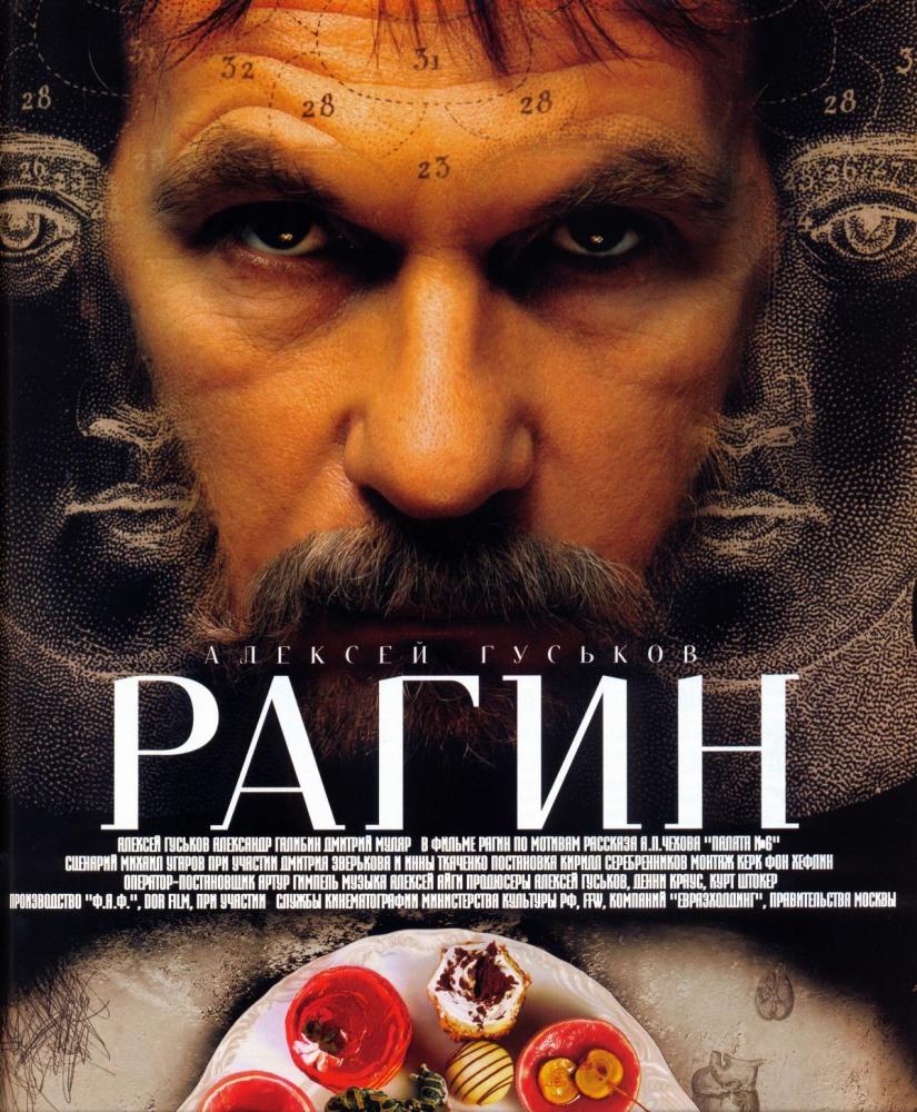 Sergey Bekhterev, actor: biography, personal life, films 70