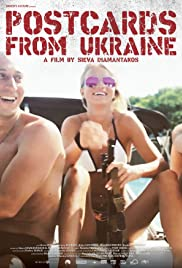 Postcards from Ukraine Poster