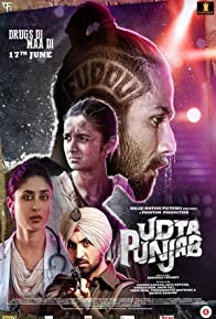 Primary photo for Udta Punjab