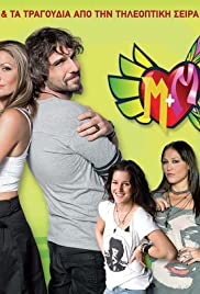 M+M Poster