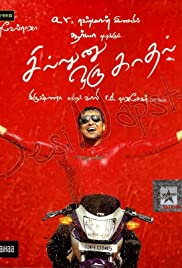 Sillunu Oru Kadhal (2006) Poster - Movie Forum, Cast, Reviews