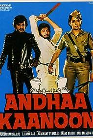Amitabh Bachchan, Hema Malini, and Rajinikanth in Andhaa Kaanoon (1983)