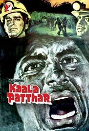 ##SITE## DOWNLOAD Kaala Patthar (1979) ONLINE PUTLOCKER FREE