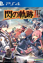 The Legend of Heroes: Trails of Cold Steel III Poster