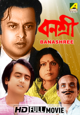 Banashree ((1983))