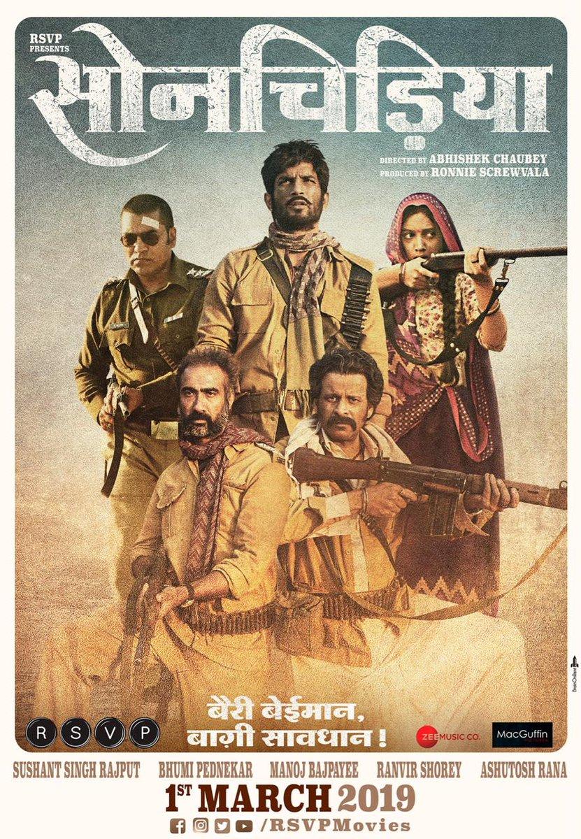 Sonchiriya (2019) - IMDb