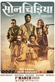 Manoj Bajpayee, Ashutosh Rana, Ranvir Shorey, Sushant Singh Rajput, and Bhumi Pednekar in Sonchiriya (2019)