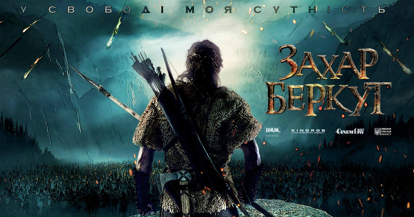 Zakhar Berkut - film of 2019 17
