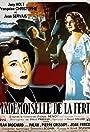 Mademoiselle de la Ferté