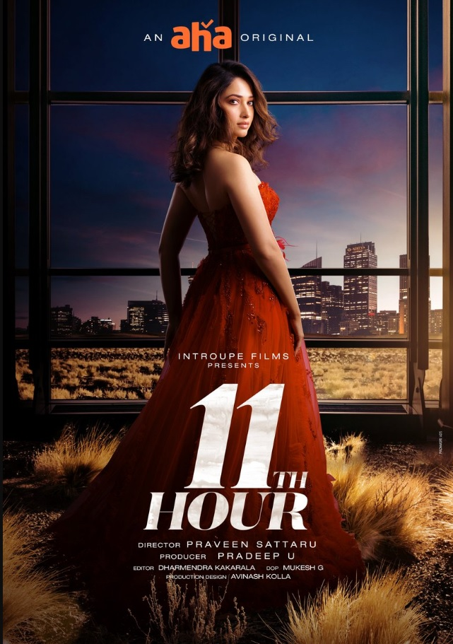 11th Hour (2021) S01 Complete Telugu Aha Web Series 480p HDRip ESubs 900MB Download