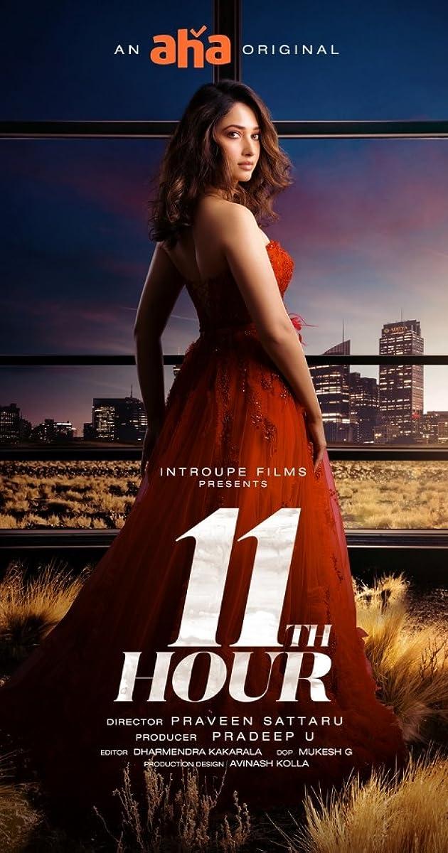 11th Hour (2021) Telugu Season 1