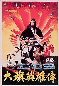 Watch free hot movies hollywood Da qi ying xiong chuan by Cheh Chang [Avi]