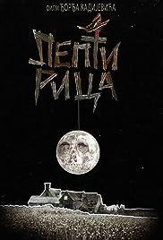 Leptirica(1973) Poster - Movie Forum, Cast, Reviews