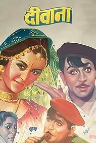 Diwana (1967)