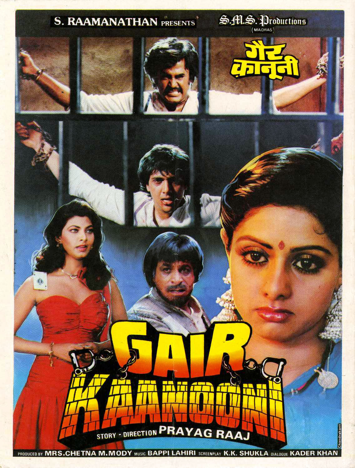 Gair Kanooni (1989) Hindi Dubbed 400MB HDRip 480p Free Download
