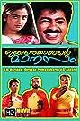 Ekkareyanente Manasam (1997) Poster
