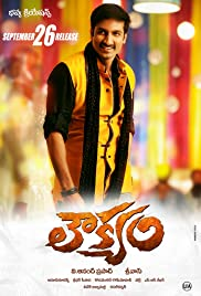 telugu dubbed The Namesake full movie