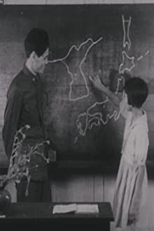 Tuition (1940)