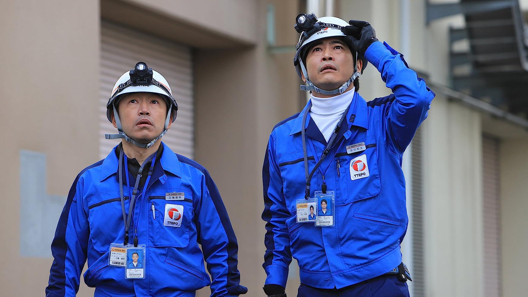 Fukushima 50 subtitle