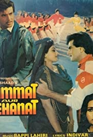 Himmat Aur Mehanat Poster
