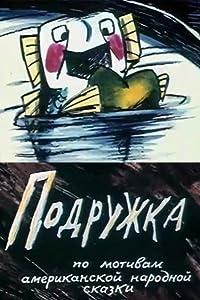 Links to movie downloads Podruzhka by none [1280x1024]