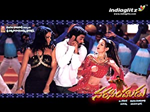 Narasimhudu movie, song and  lyrics
