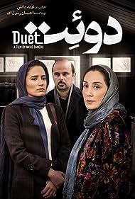 Ali Mosaffa in Duet (2016)