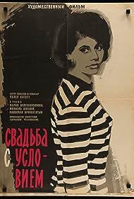 Sedm zabitých (1965)