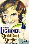 Gold Dust Gertie (1931)