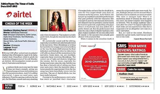 Adult downloading mega movie site Manihara by Amitabh Chakraborty [360x640]